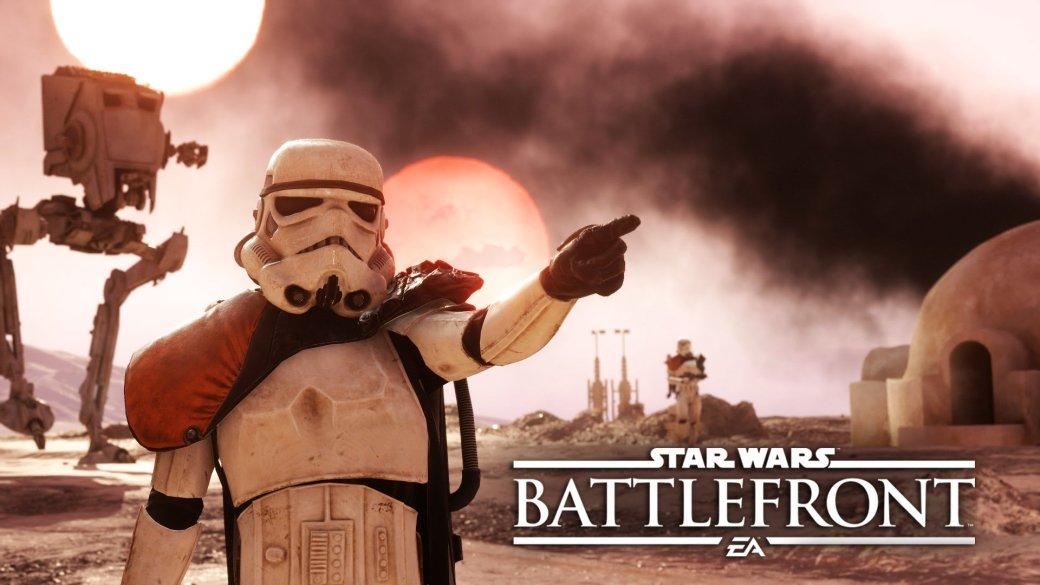 Сиквел Star Wars Battlefront выйдет через год. - Изображение 1