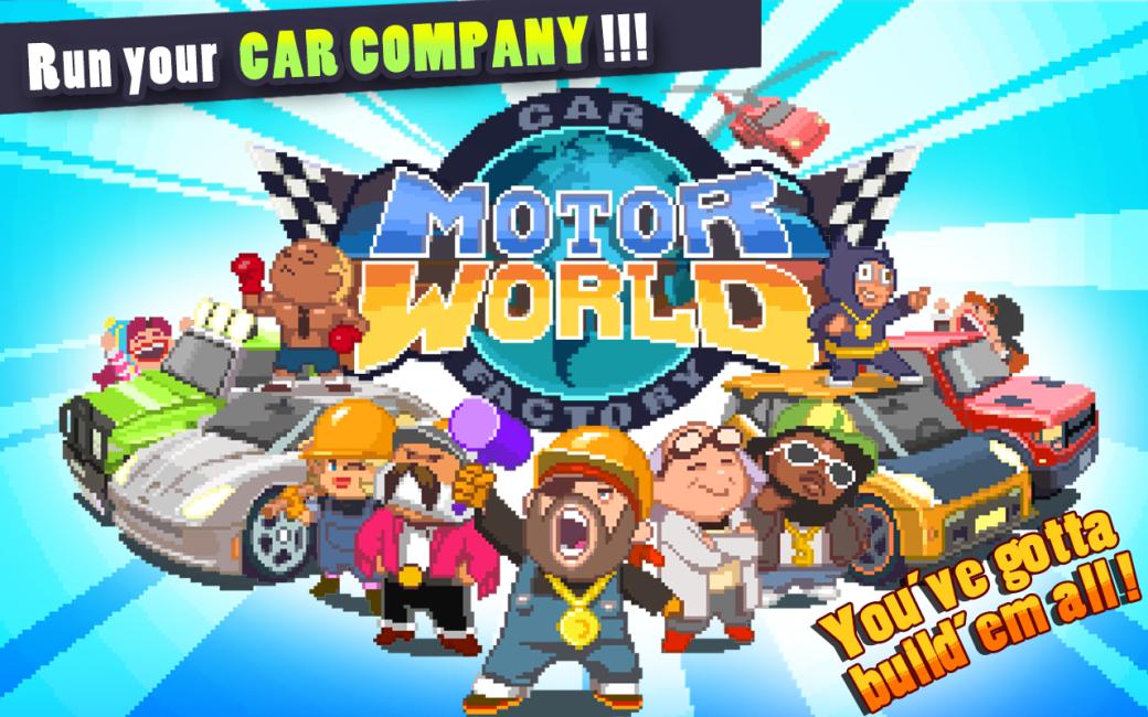 Авторы Motor World: Car Factory получили от инвесторов €3 млн. - Изображение 1