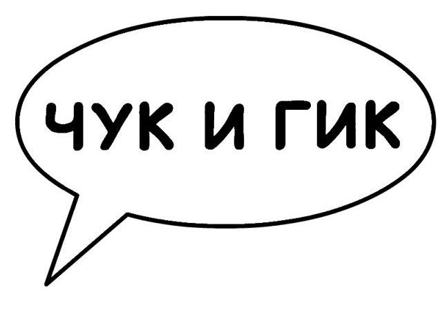 Как выгодно покупать комиксы в России. - Изображение 5