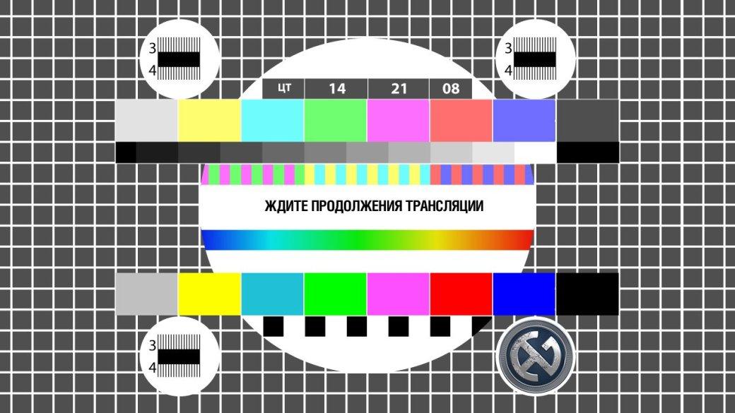 Сетка вещания AG.ru на выставке «ИгроМир 2012» - Изображение 1