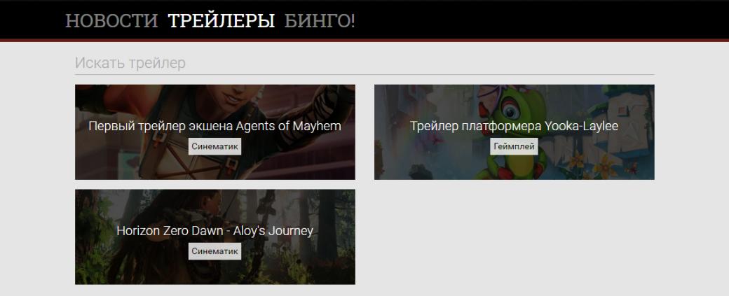 Раздел E3 на Канобу и расписание трансляций - Изображение 3