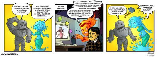 Канобу-комикс. Весь первый сезон - Изображение 8