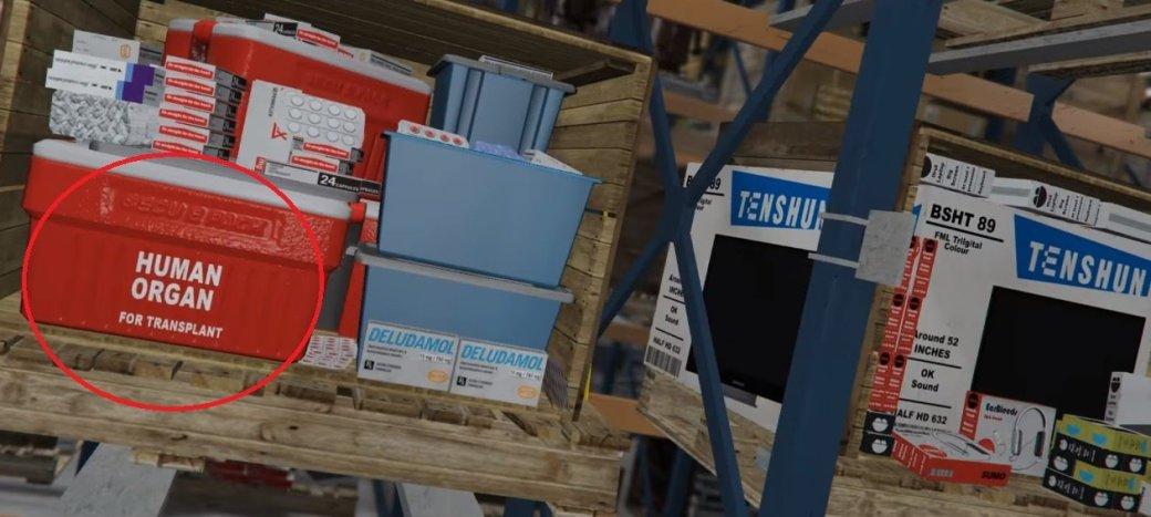 В Finance and Felony для GTA Online появится торговля органами - Изображение 1