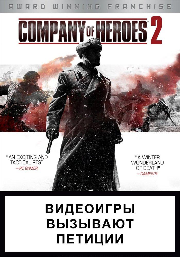 29 обложек видеоигр, если бы в России ввели «Антиигровой закон». - Изображение 5