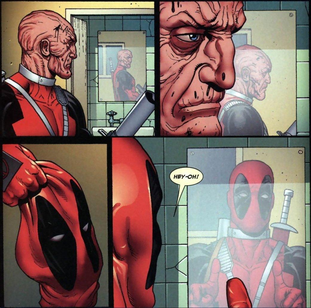Пациент №#. Deadpool - Изображение 4