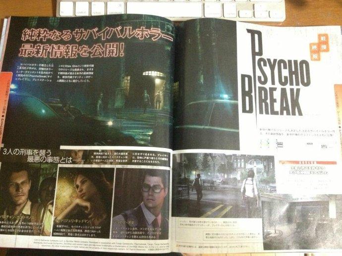 Фотографии свежего номера Famitsu с The Evil Within - Изображение 1