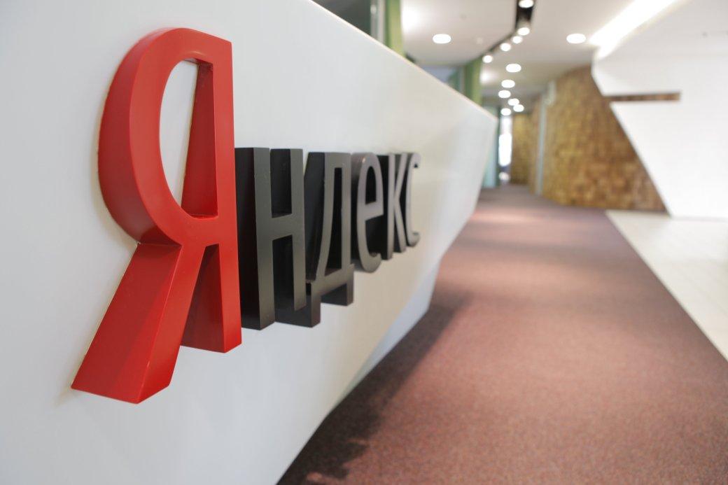 Больше всего на «Яндексе» разыскивали «Физрука» и World of Tanks  - Изображение 1