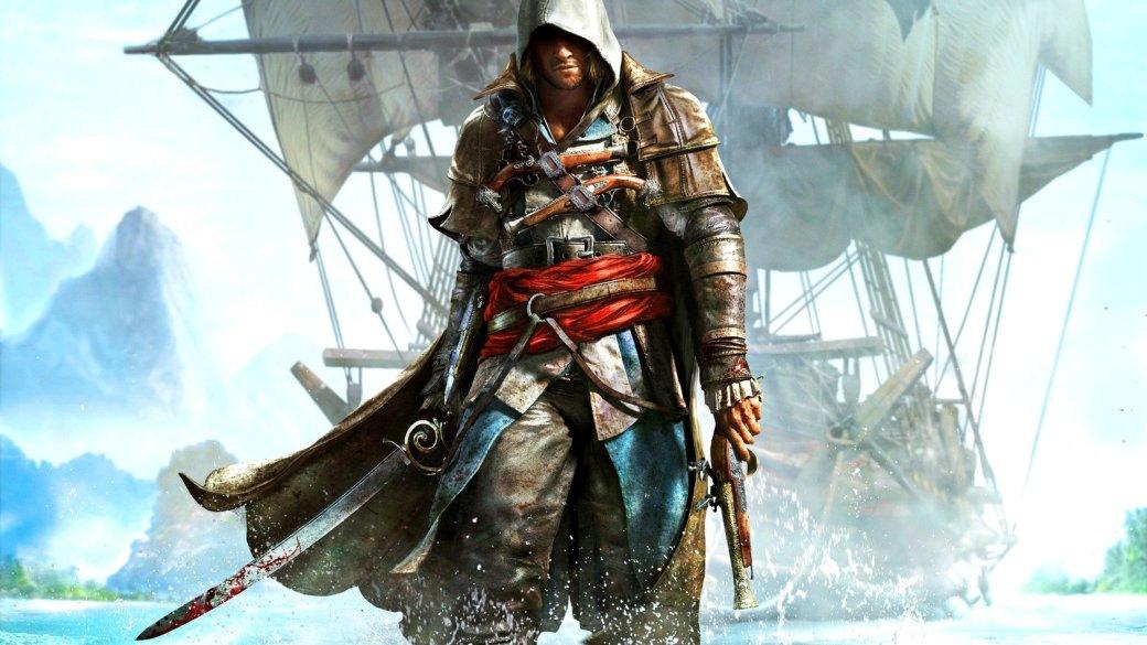 Релиз Assassin's Creed IV: Black Flag перенесен - Изображение 1
