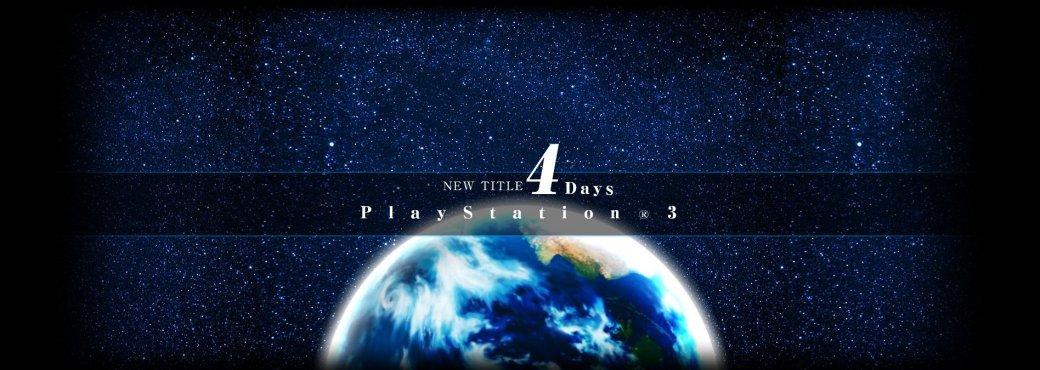 Namco Bandai покажут свою новую игру для PlayStation 3 через 4 дня - Изображение 1
