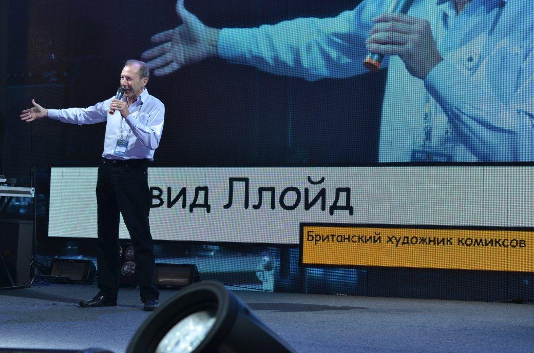 Фотоотчет с «Игромира» и Comic Con Russia, день 2 – концерт Noize MC. - Изображение 10