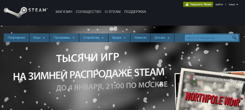 Valve наконец извинилась за рождественское недоразумение - Изображение 1