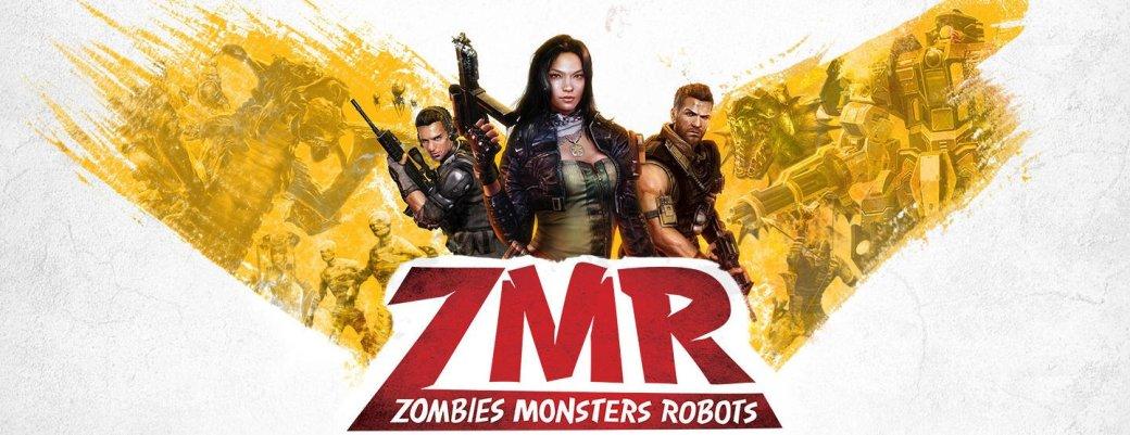 Дебютный трейлер Zombies Monsters Robots встречает зрителей губами - Изображение 1