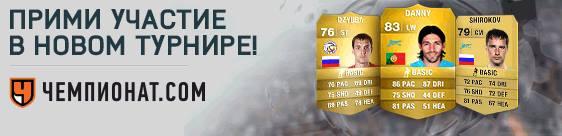 Портал Чемпионат.com презентует свой новый логотип при помощи FIFA 14 - Изображение 2