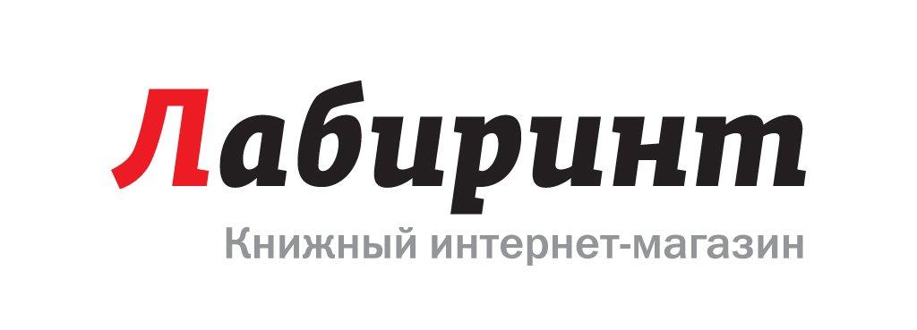 Как выгодно покупать комиксы в России. - Изображение 11