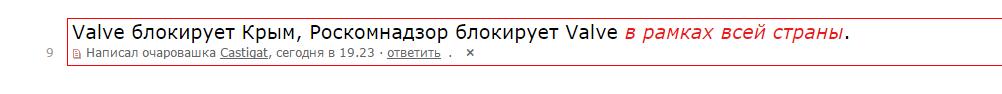 Как Рунет отреагировал на внесение Steam в список запрещенных сайтов - Изображение 46