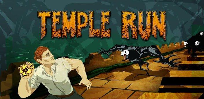 По мотивам Temple Run напишут книги для детей - Изображение 1