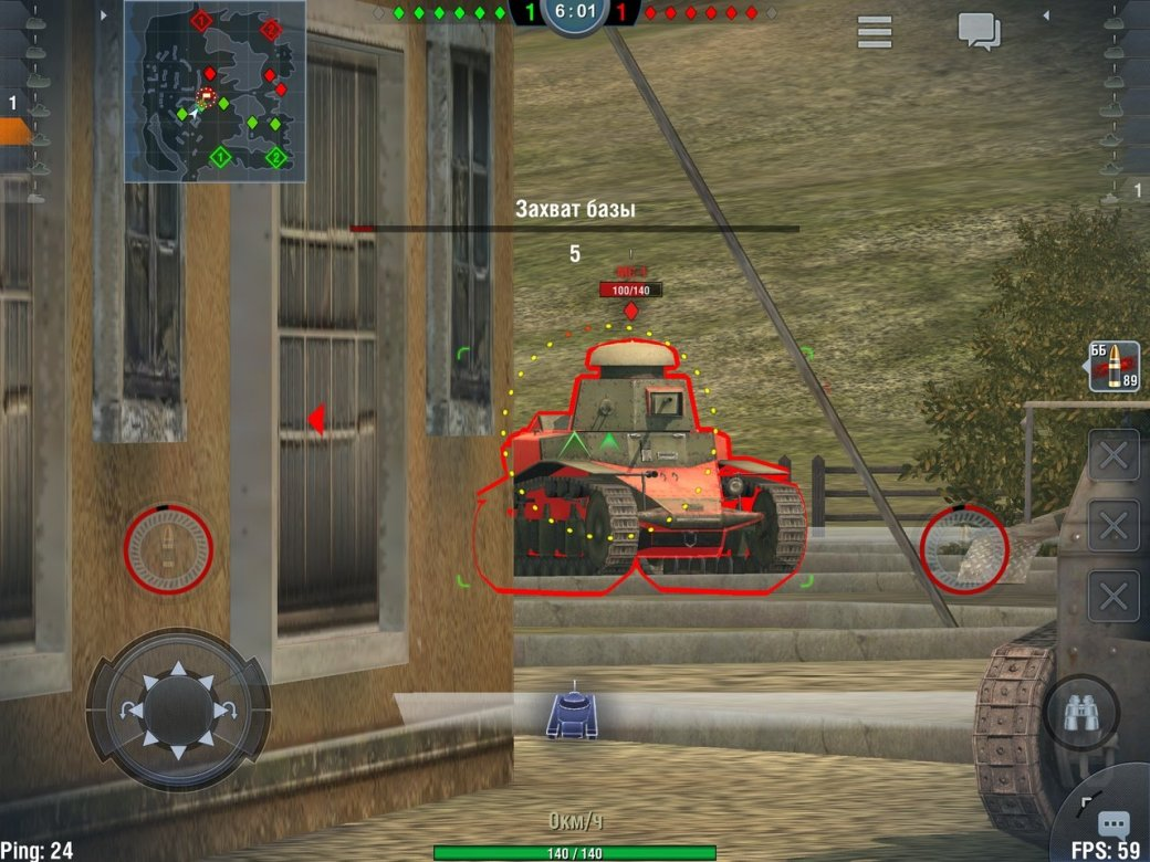 Рецензия на World of Tanks Blitz - Изображение 10