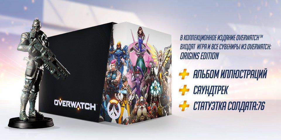 BlizzCon 2015: Overwatch будет платной, минимум – 1999 рублей - Изображение 2