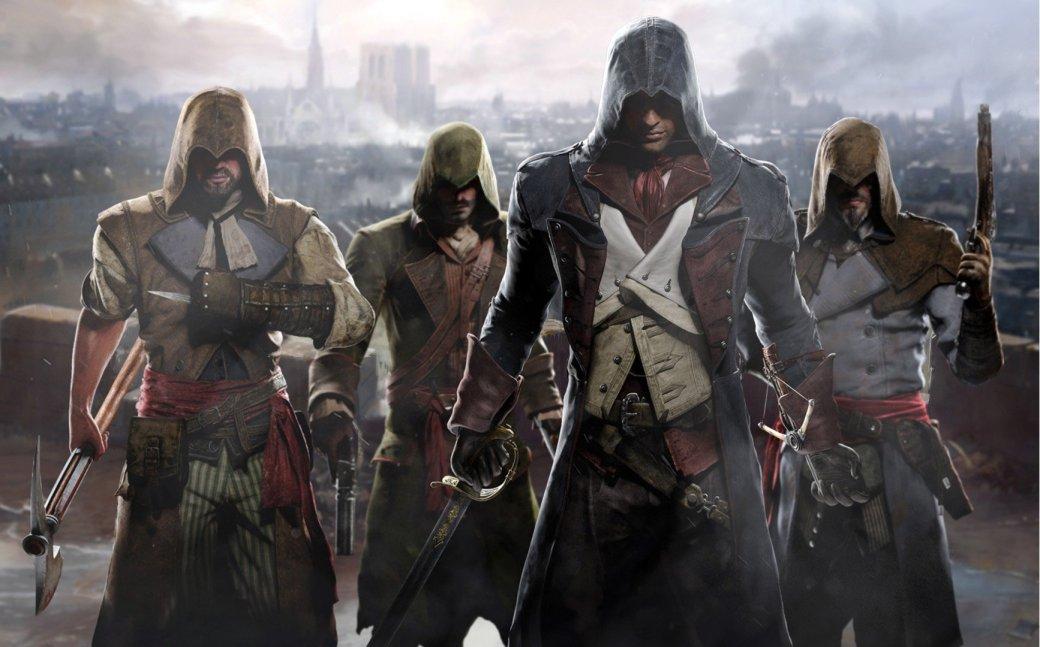 Ubisoft просит найти всех ассасинов в интерактивном трейлере Unity - Изображение 1