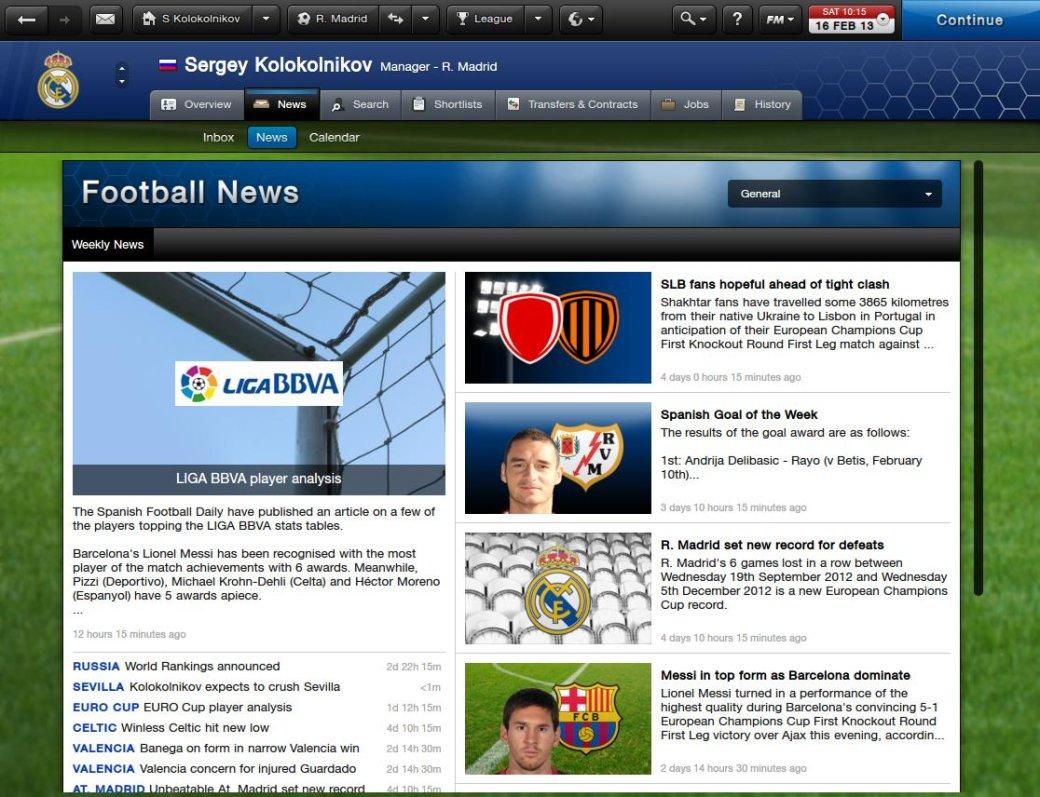Рецензия на Football Manager 2013 - Изображение 3