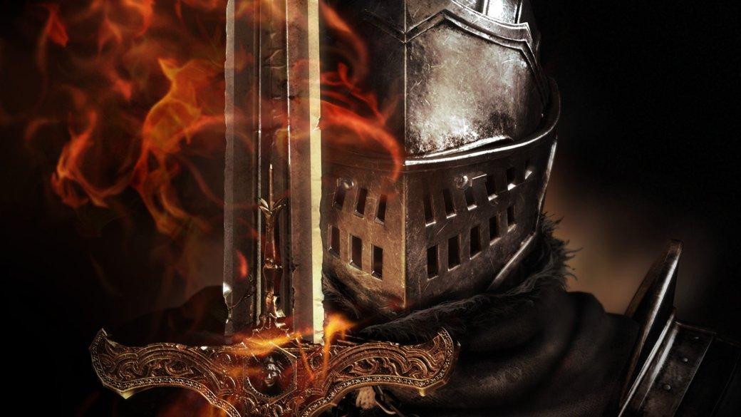 Сила Огня - Изображение 1