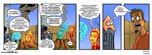 Канобу-комикс. Весь первый сезон - Изображение 23