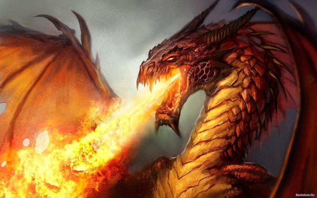 Огонь и кровь: драконы в истории кино и видеоигр - Изображение 1