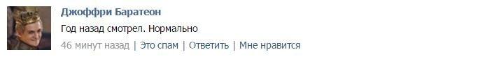 Как Рунет отреагировал на трейлер Warcraft - Изображение 11