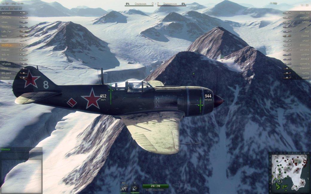 Рецензия на World of Warplanes - Изображение 6