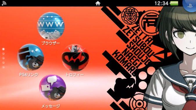 PS4 и PS Vita облагородят сменными темами меню - Изображение 1