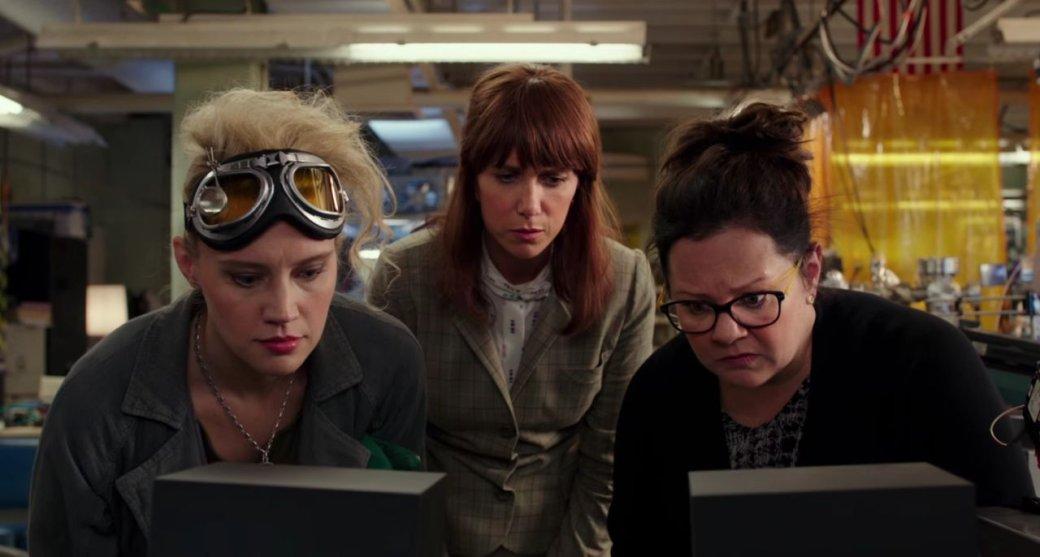 В «Охотниках за привидениями» героини прямо отвечают интернет-критикам - Изображение 1