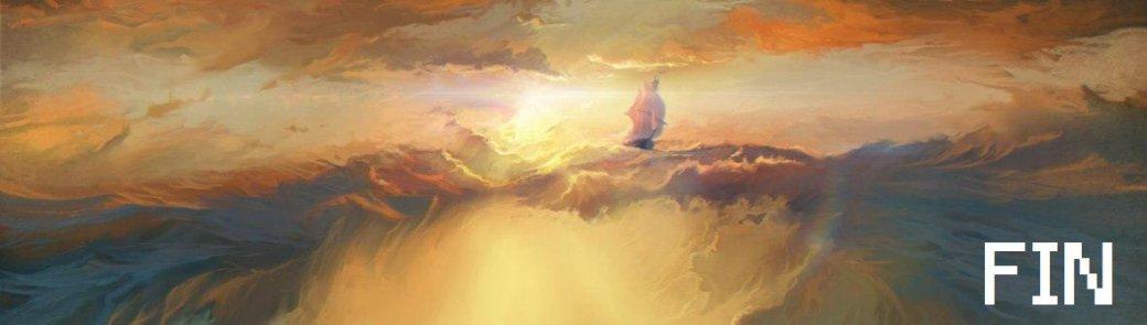 Приключение вне плоскости - Изображение 6