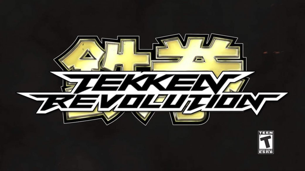 Tekken Revolution: Рецензия - Изображение 1
