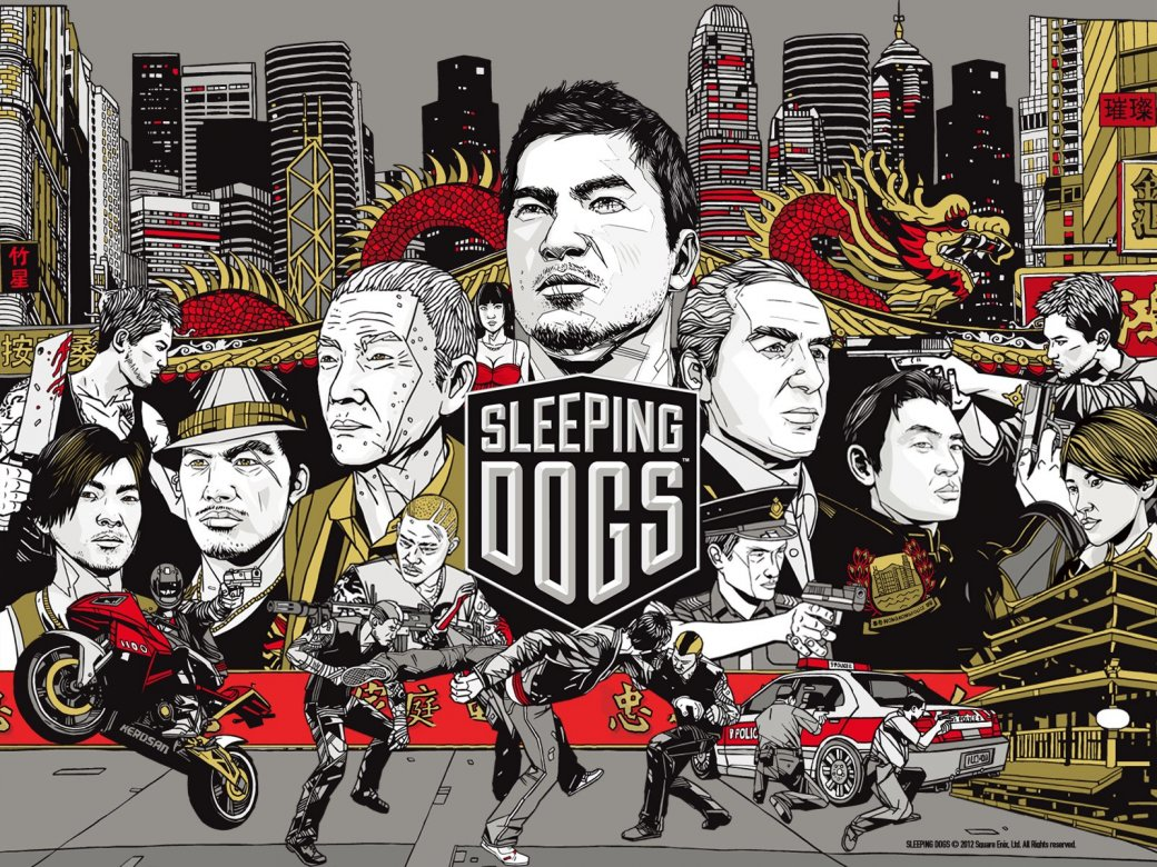 Sleeping Dogs. Рецензия - Изображение 7