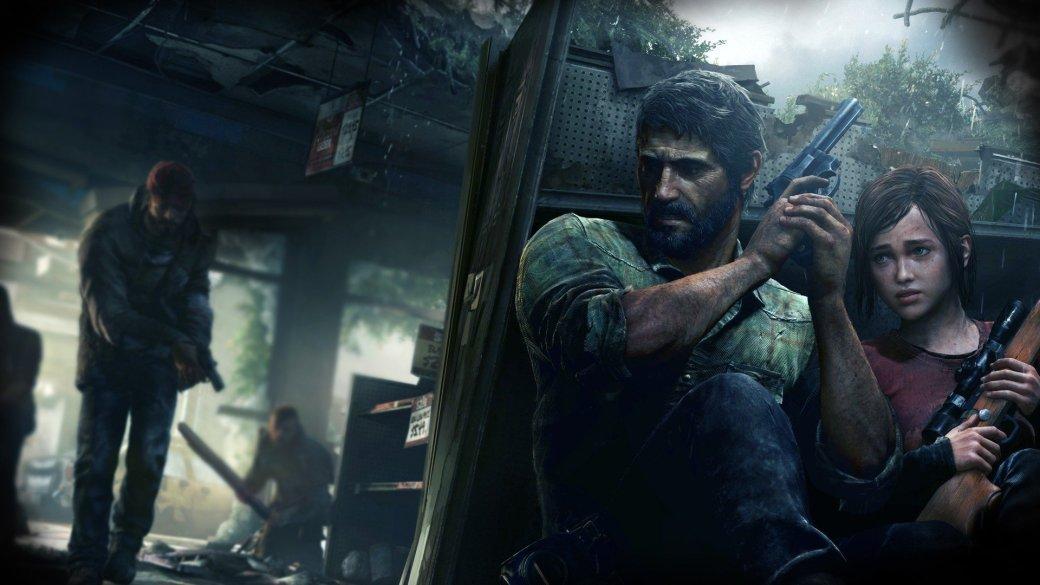 Naughty Dog не планируют выпускать The Last of Us на PlayStation 4 - Изображение 1