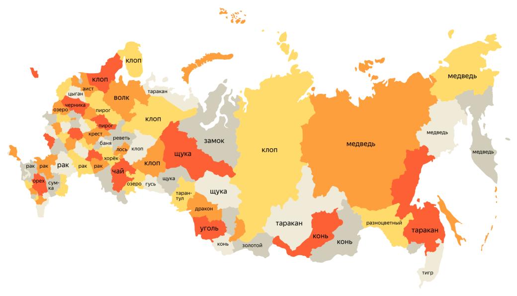 Путин в Чечне, беременность и метро — что снится россиянам чаще всего - Изображение 4