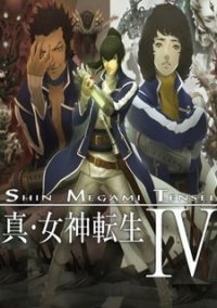 Shin Megami Tensei 4 – фото обложки игры