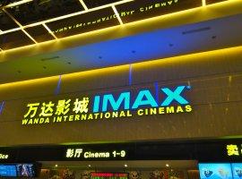 Через 4 года кинопрокат в Китае вырастет до отметки в $5 млрд