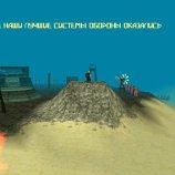 Скриншот V2000 – Изображение 4