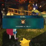 Скриншот Ni No Kuni 2: Revenant Kingdom – Изображение 42