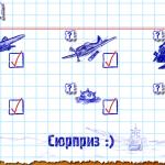 Скриншот Sea Battle – Изображение 6
