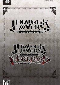 Diabolik Lovers Twin Pack