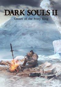 Dark Souls II: Crown of the Ivory King – фото обложки игры