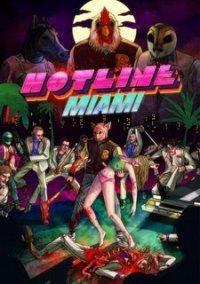 Hotline Miami – фото обложки игры