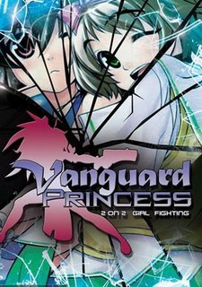Vanguard Princess