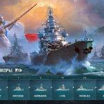 Скриншот World of Warships – Изображение 47