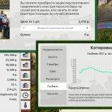 Скриншот Timeflow – Time and Money Simulator – Изображение 2