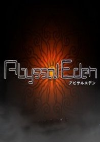 Abyssal Eden
