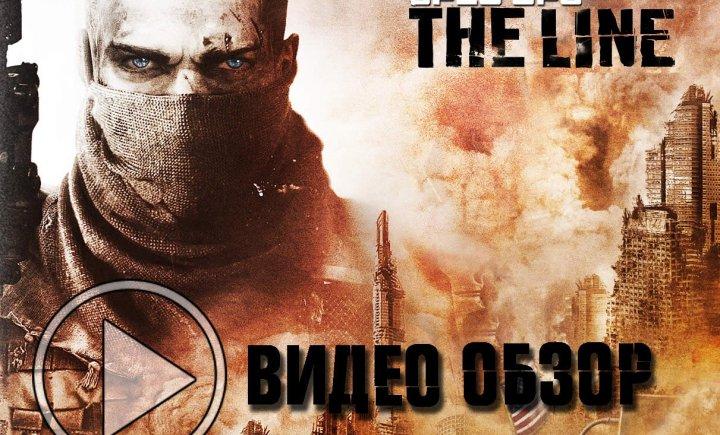 Spec Ops: The Line (Sorcastic Show)