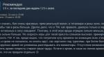 «Уже нетактика, еще неRTS»: что игроки думают остратегии Ancestors Legacy. - Изображение 3